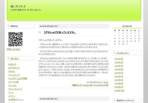 アクア/グリーン